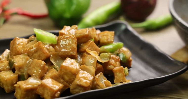 Tofu Sisig Recipe (No Sizzling Plate)